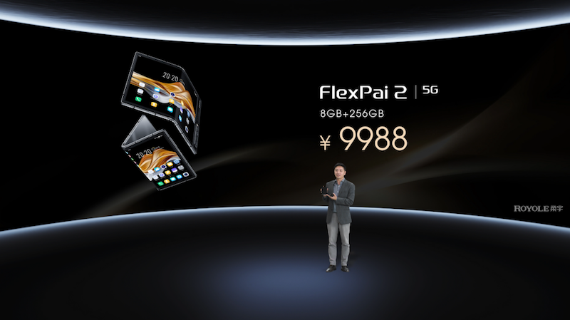 柔宇折叠屏手机FlexPai 2,多项创新引领市场重新洗牌