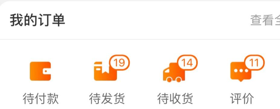 网友分享的购物车截图。