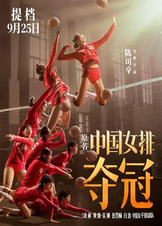 中国艺术报:国庆档有望创票房佳绩 助影市全面恢复图片