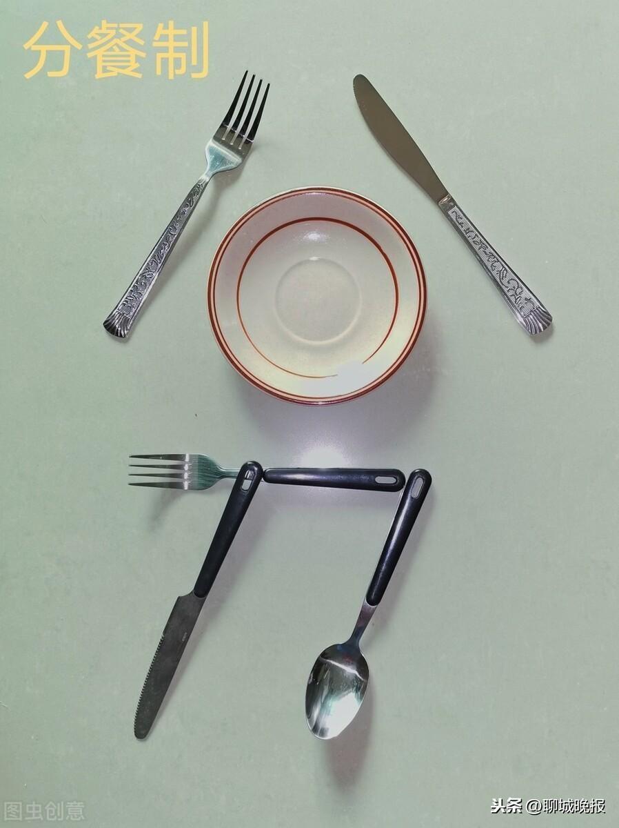 聊城将针对餐饮企业打造标准化分餐制样板