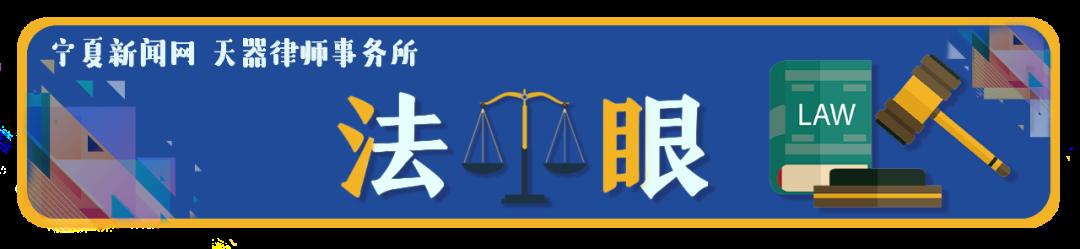 【法眼】银川市民反映:物业公司擅自将生活用水、用电予以关停!