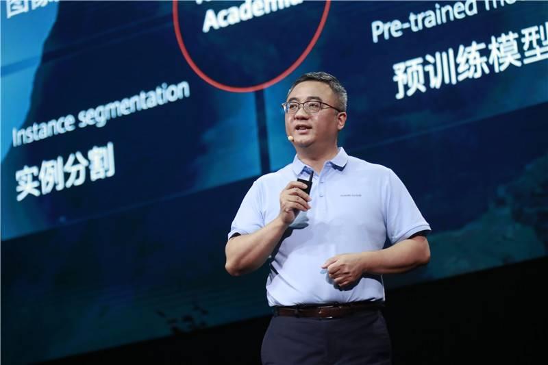 华为田奇:打破行业数据孤岛将全面提升AI算法训练效果