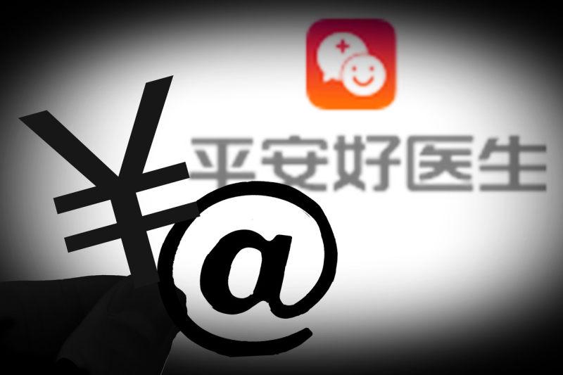 """平安好医生董事长方蔚豪:推出子品牌""""平安医家"""",打造服务用户和医生的双平台"""