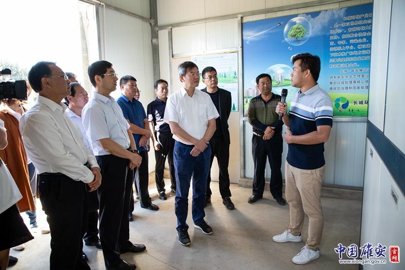 """生态环境部副部长庄国泰一行到雄安新区调研""""无废城市""""建设情况"""