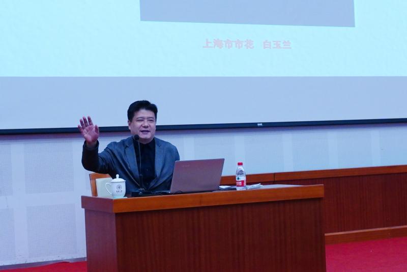 """上海市花为啥曾是棉花?上海人自己选出来的!这堂历史课把""""冷知识""""讲清楚了"""