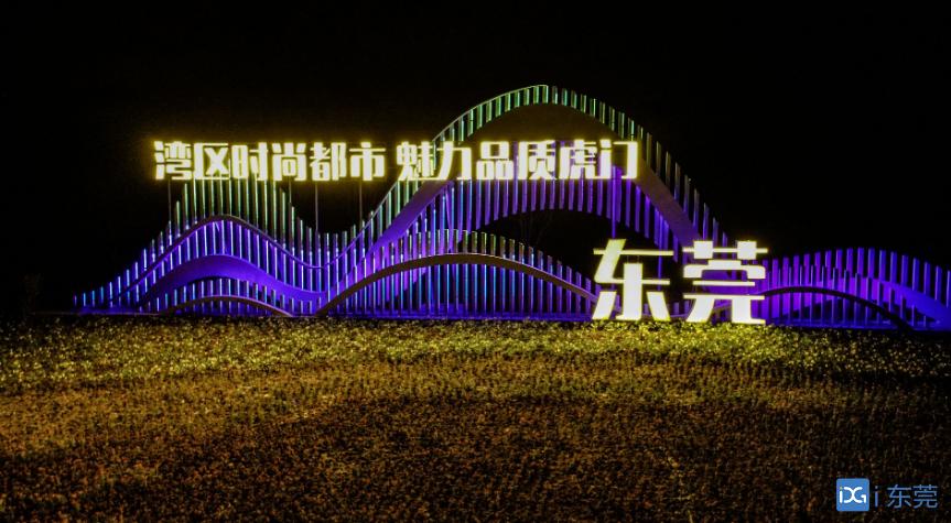 虎门高铁沿线新增灯光景观雕