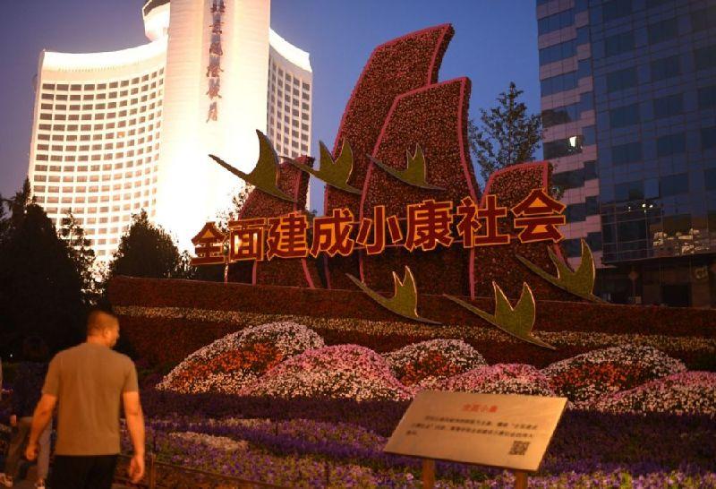 今晨,长安街10处国庆主题花坛惊艳亮相图片