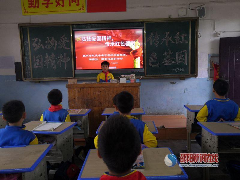 武冈市红光小学开展未成年人学习国旗法、国徽法、国歌法主题班会活动