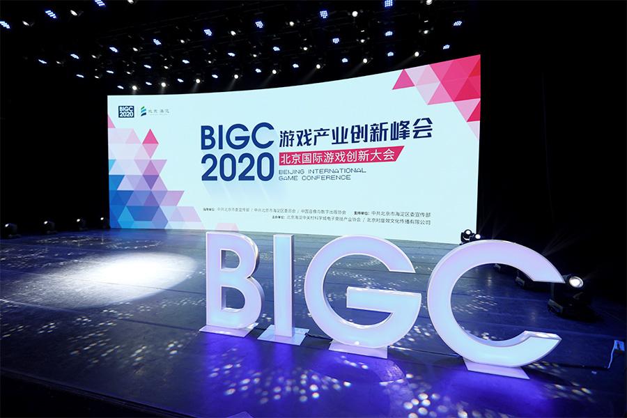 """完美世界鲁晓寅:创新驱动游戏发展,打造中国的""""世界名片""""图片"""