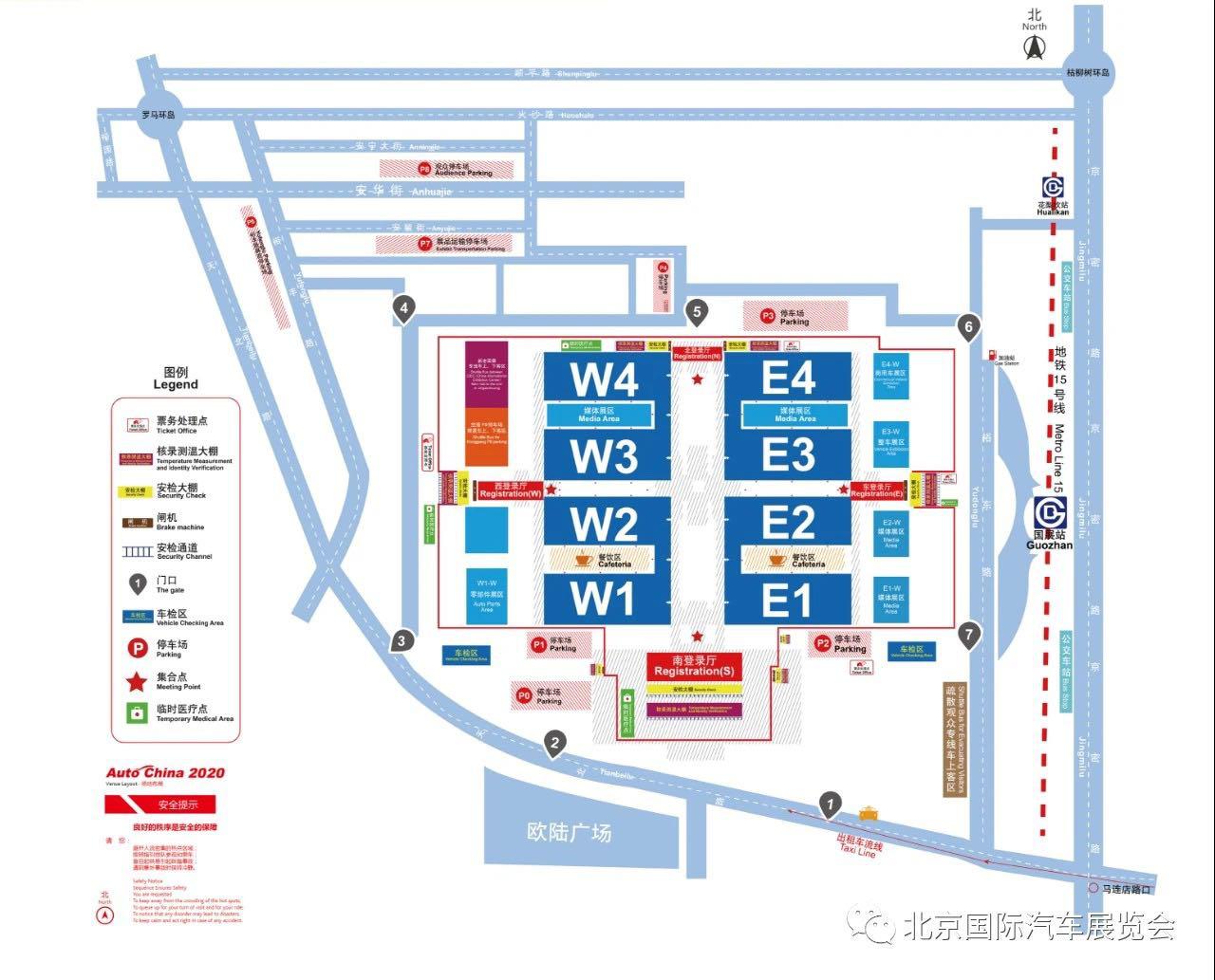 最全北京车展指南!2020北京车展明日开幕,全球首发车82台图片