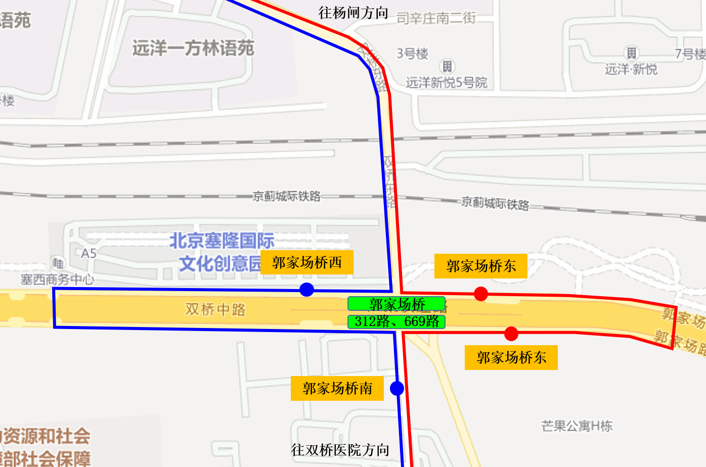 9月30日起 北京5条公交线路增设中途站位图片