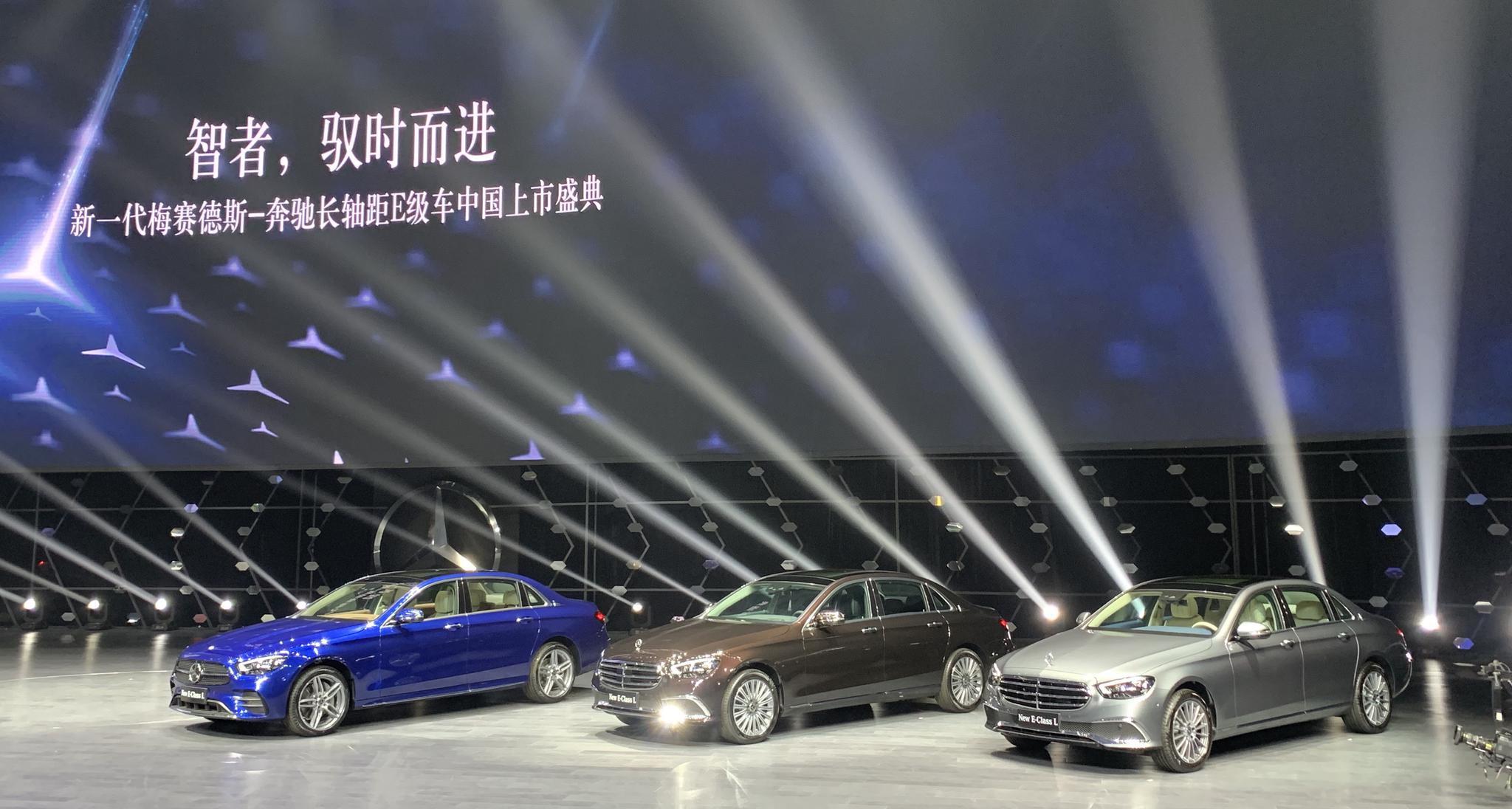 新一代梅赛德斯-奔驰长轴距E级车上市,43.08万元起售图片
