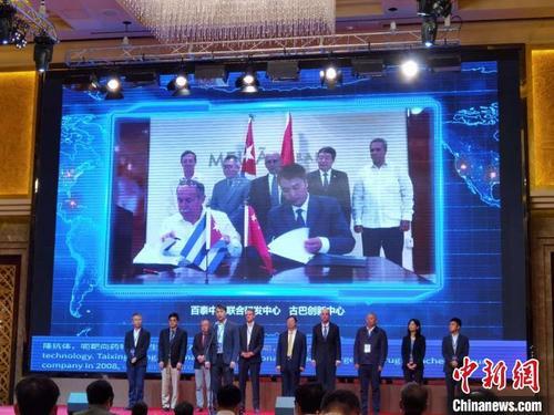 北京亦庄国家海外人才离岸创新创业基地揭牌