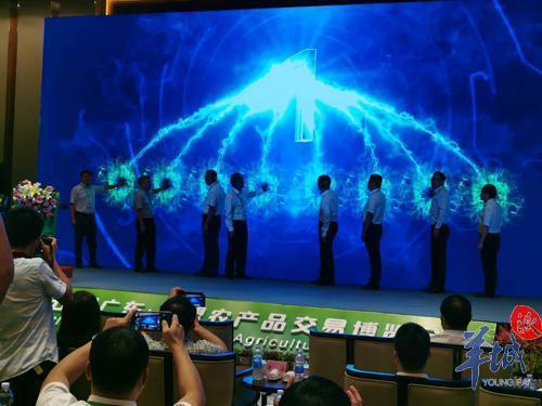 第五届广东.东盟农博会今日在湛江开幕