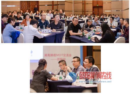 邵阳市中心医院承办湖南省肺癌MDT团队研讨交流会