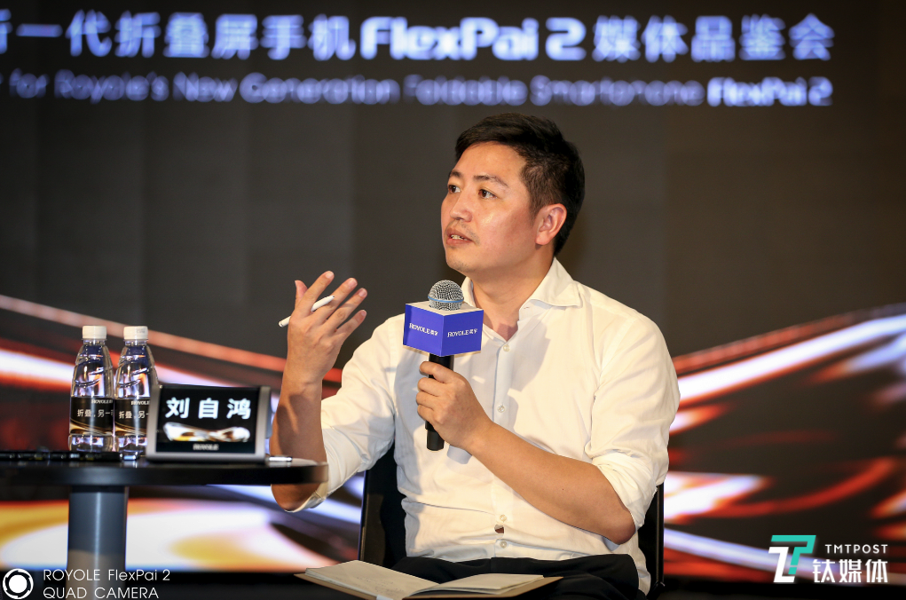 专访柔宇科技刘自鸿:围绕六大行业,构建柔性电子产业生态圈