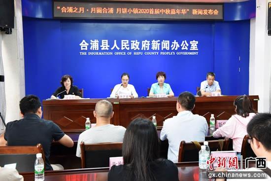 首届中秋节嘉年华将于2020年在广西合浦月