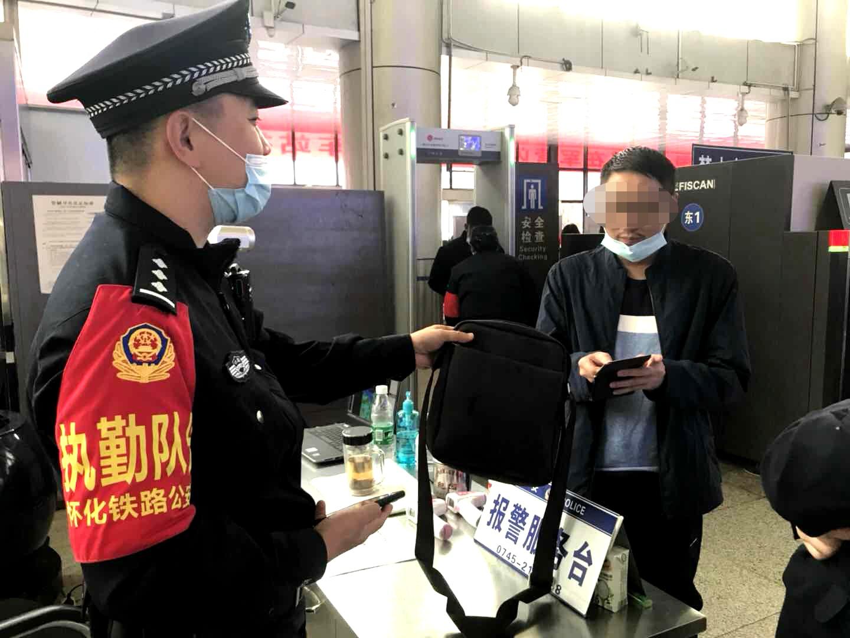 怀化火车站一天捡回4部手机 ,节日将临警方提醒旅客千万别大意
