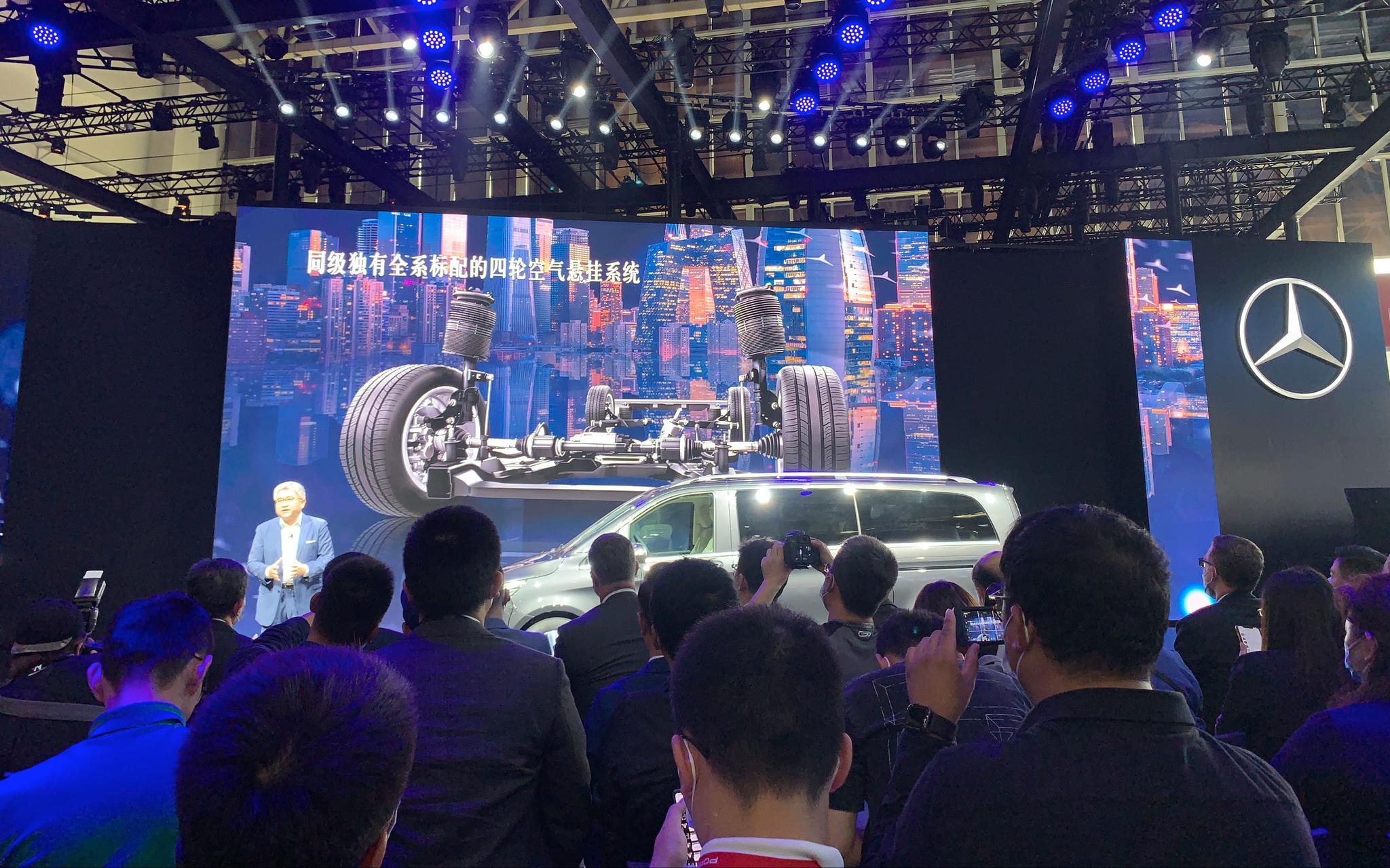 2020北京车展⑳|新一代梅赛德斯-奔驰V级MPV上市图片