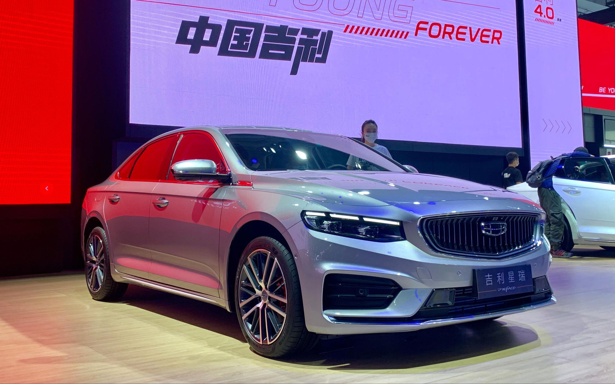 2020北京车展㉙|CMA架构首款轿车吉利星瑞首发亮相图片