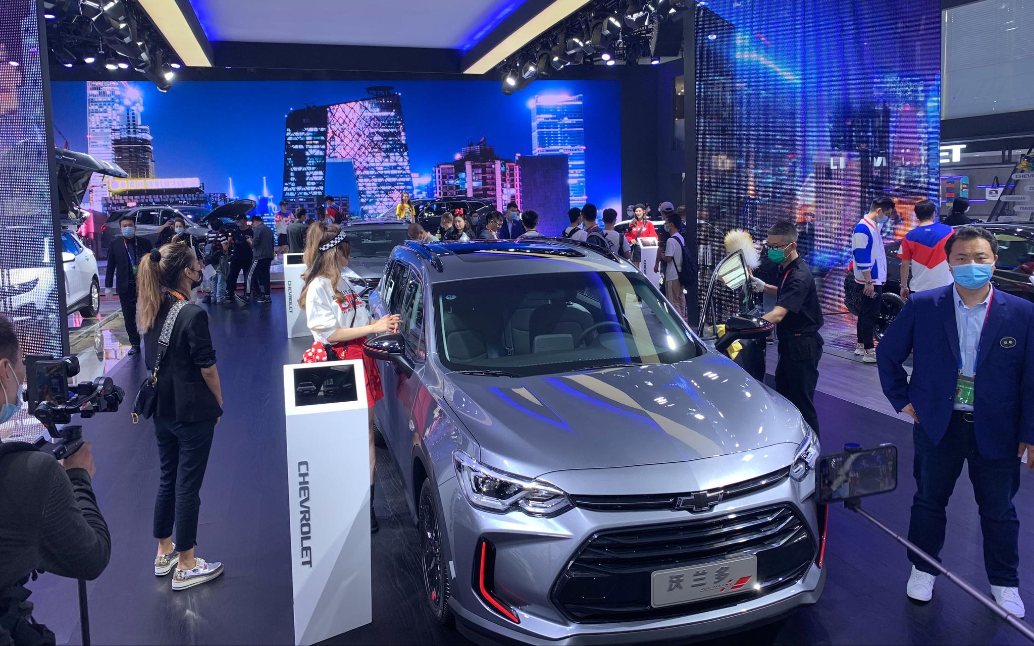 2020北京车展⑲|雪佛兰携11款主力产品亮相,新探界者首秀图片