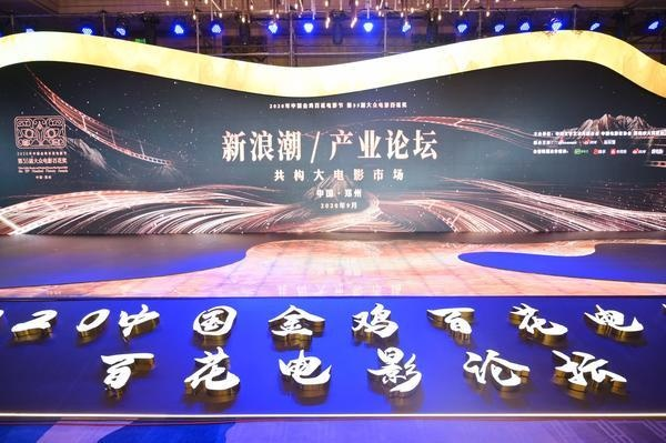 目前电影市场行情咋样?专家预测:中国有机会成为今年全球票房冠军
