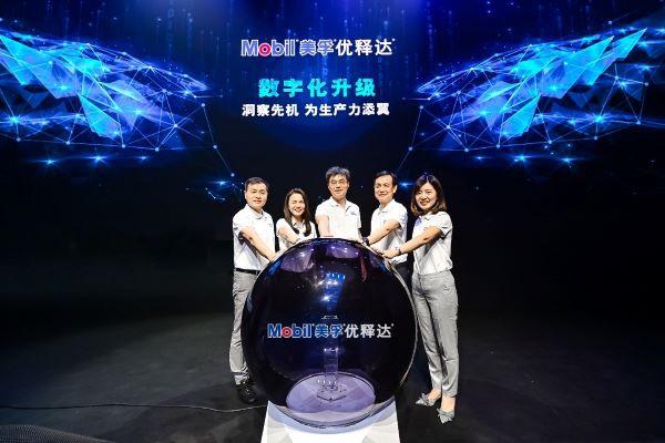 物联网技术助力中国工业数字化转型