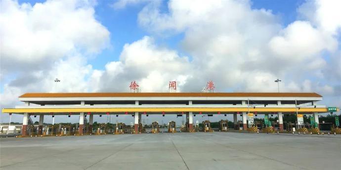 湛徐高速徐闻港支线本周六开通!到徐闻港的时间缩短大半!