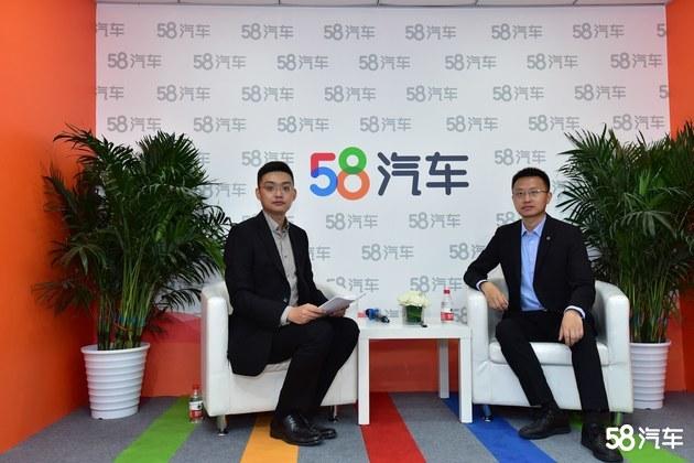 2020北京车展 专访长安马自达汽车销售分公司市场部副总监 胥德智