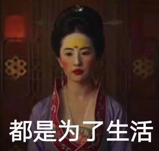 什么镜子才配得上花木兰的鹅黄花钿斩男妆啊?