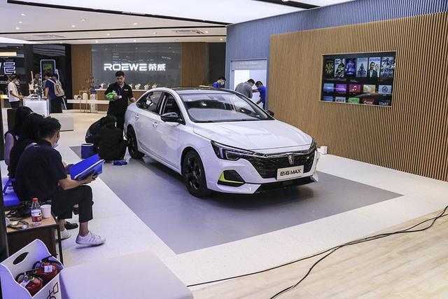 车展探馆|荣威RX5 ePLUS/ei6 MAX就位