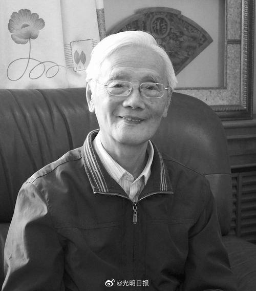 理论物理学家戴元本院士逝世,享年92岁图片