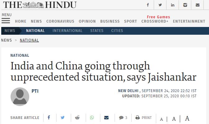 """《印度教徒报》:苏杰生称,印度和中国正在经历""""前所未有的""""局面"""