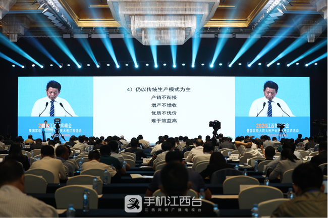 """创建""""未来农业""""新模式 院士为江西农业高质量发展支招"""
