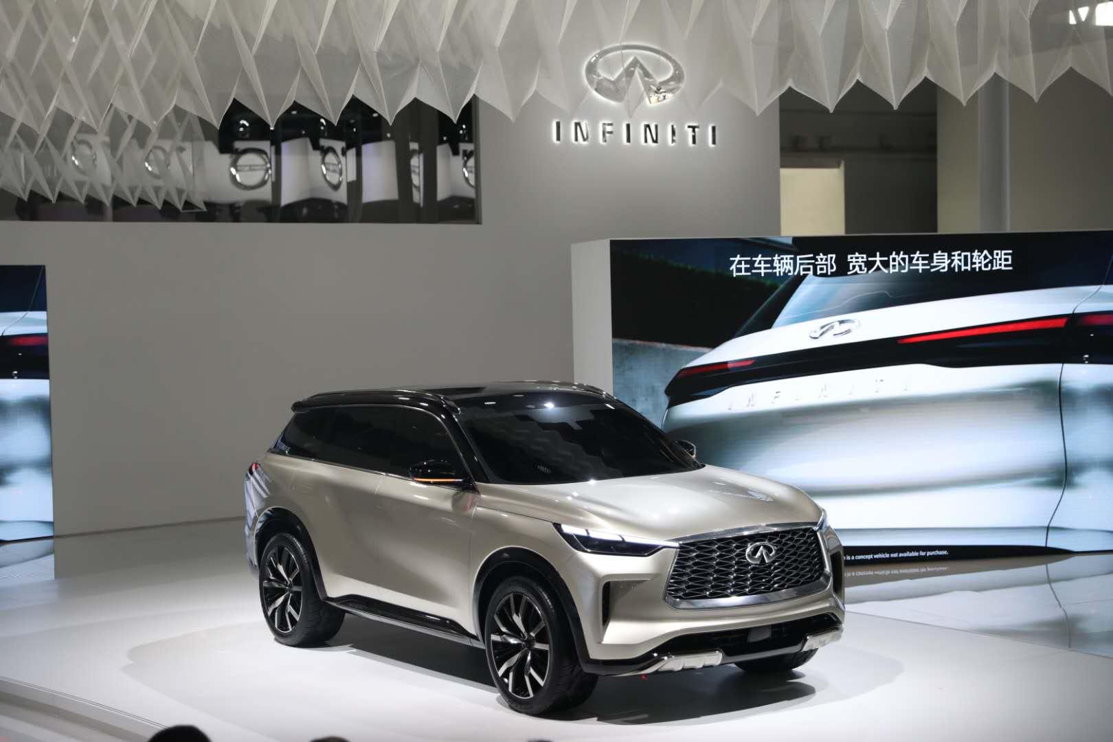 2020北京车展⑮|英菲尼迪QX60全新概念车全球线下首秀图片