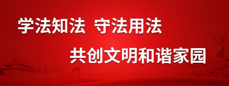 钟山开展中秋国庆节前农产品质量安全专项监测行动