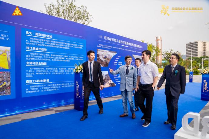 """南京玄武""""三聚焦""""整合商协会、校友会, 构建商会经济发展新高地"""