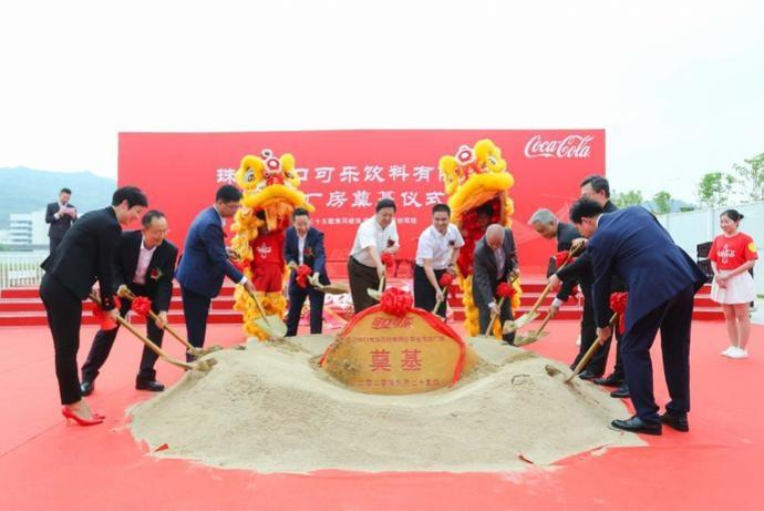 总投资6.7亿元,可口可乐新厂落户珠海金湾