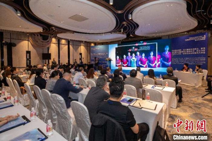 中外专家、从业者上海聚焦后疫情时代酒店业人才培养新模式图片