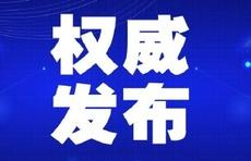最新警情通报!事发枣庄中央广场附近,一人当场死亡