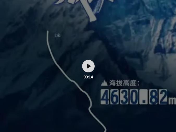 电动客车在珠峰创造吉尼斯世界纪录,意义比你想象的多太多