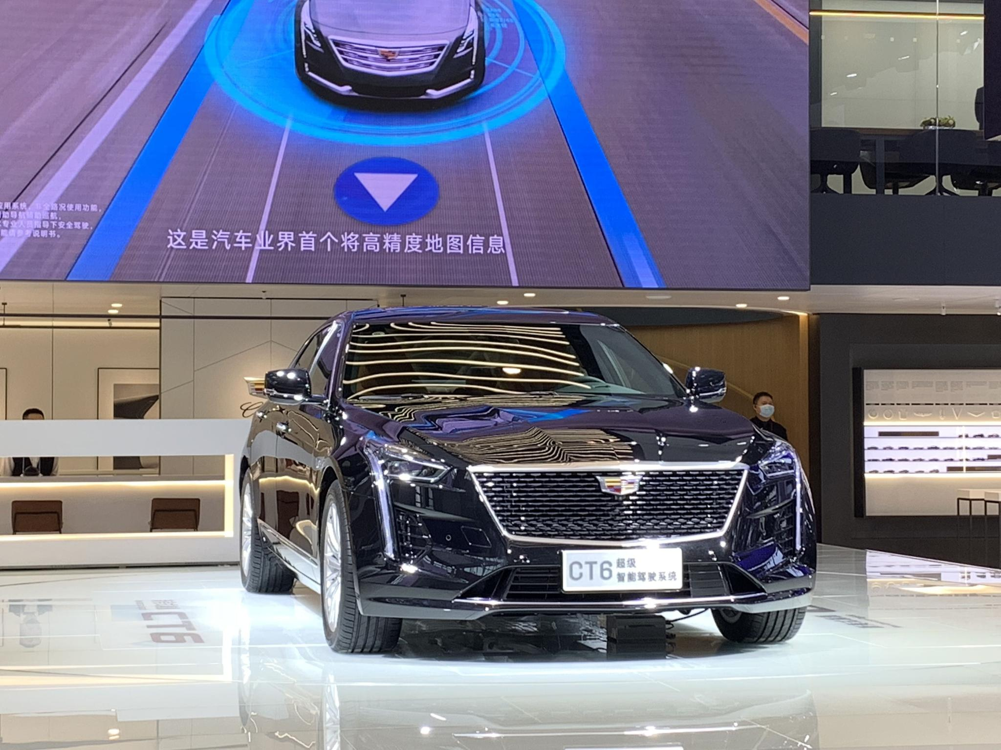 2020北京车展⑫|凯迪拉克品牌11款车型亮相图片