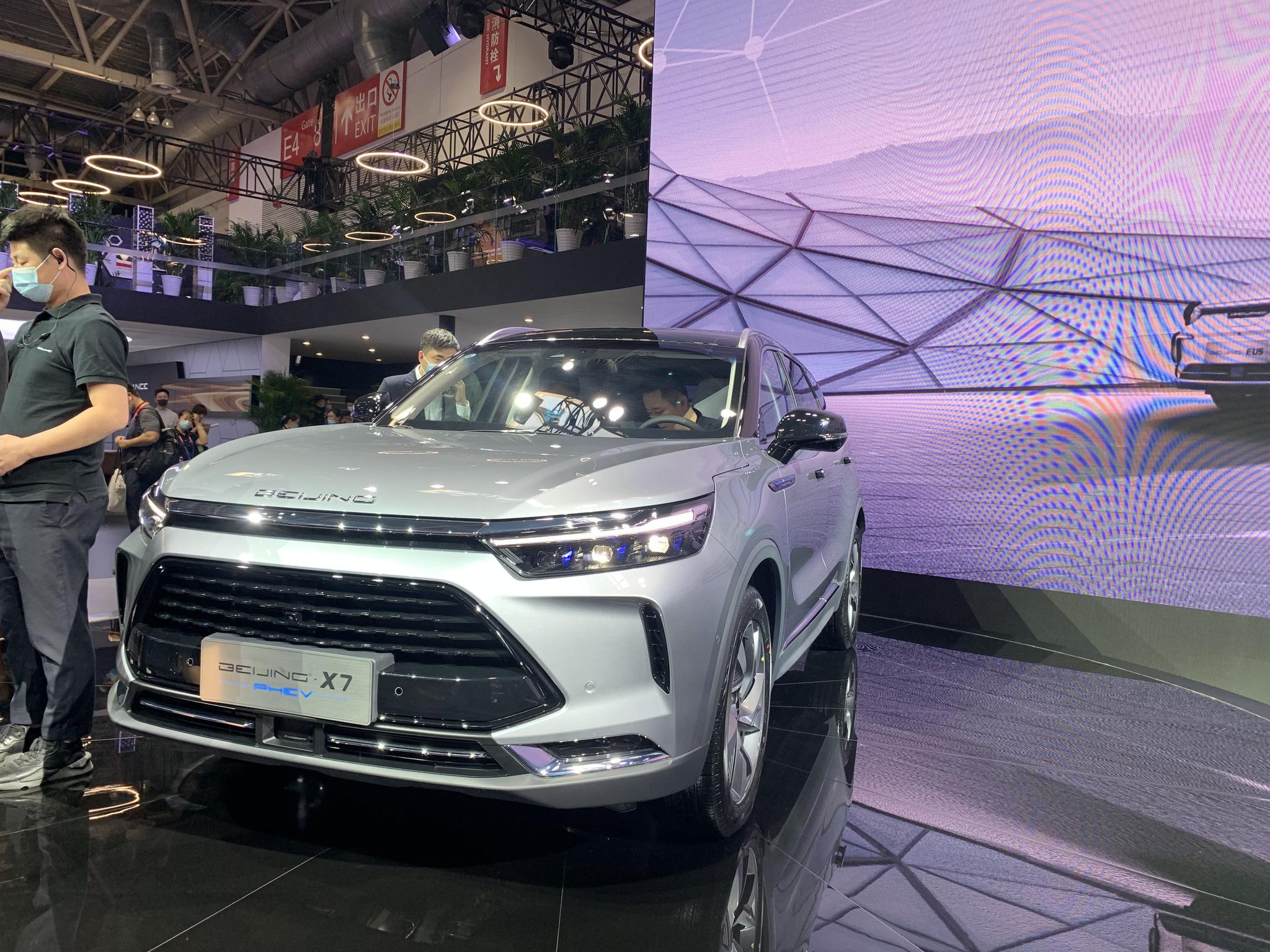 2020北京车展⑬|BEIJING-X7 PHEV亮相图片