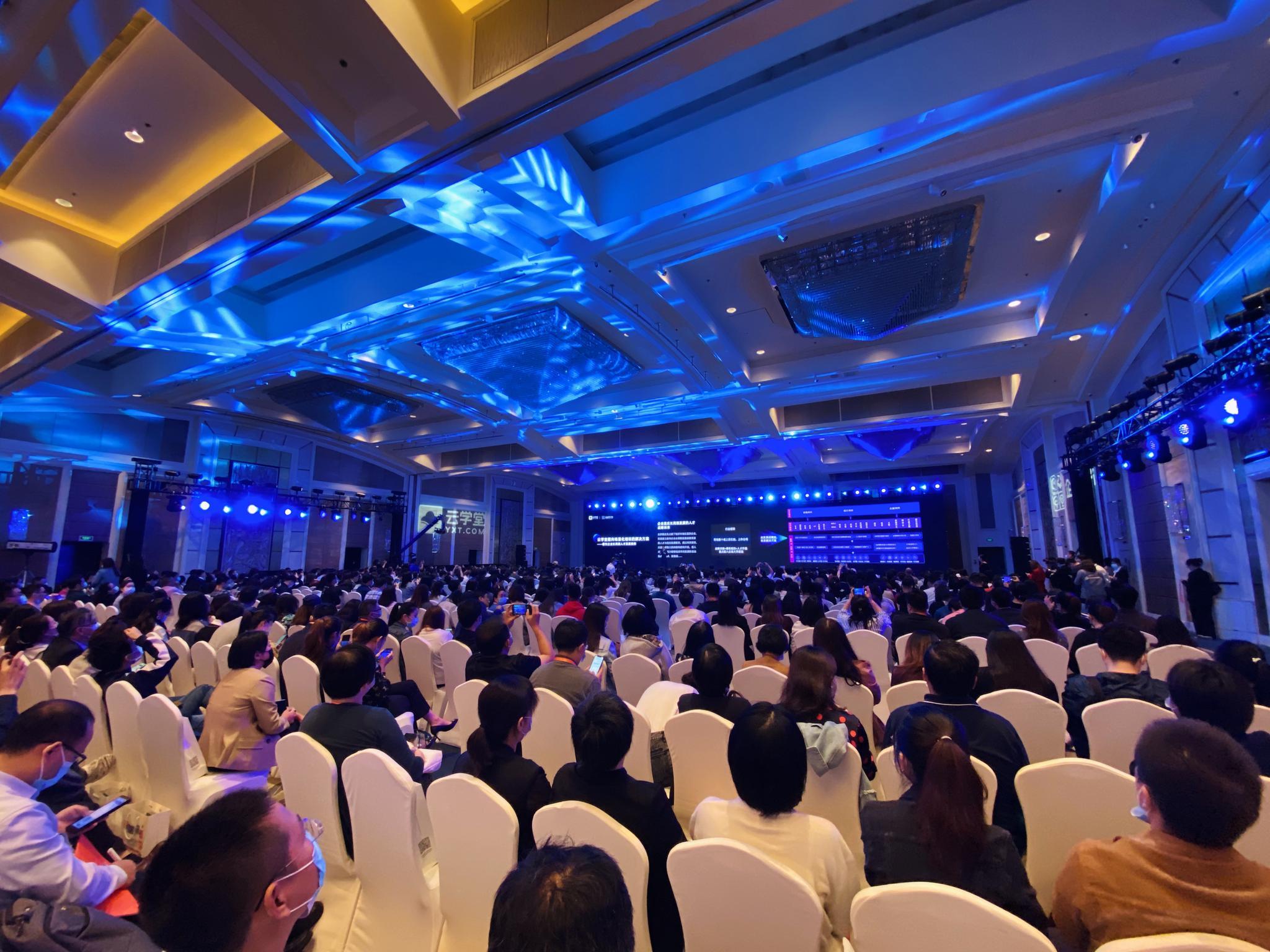 2020年第二届企业学习节在北京开幕图片