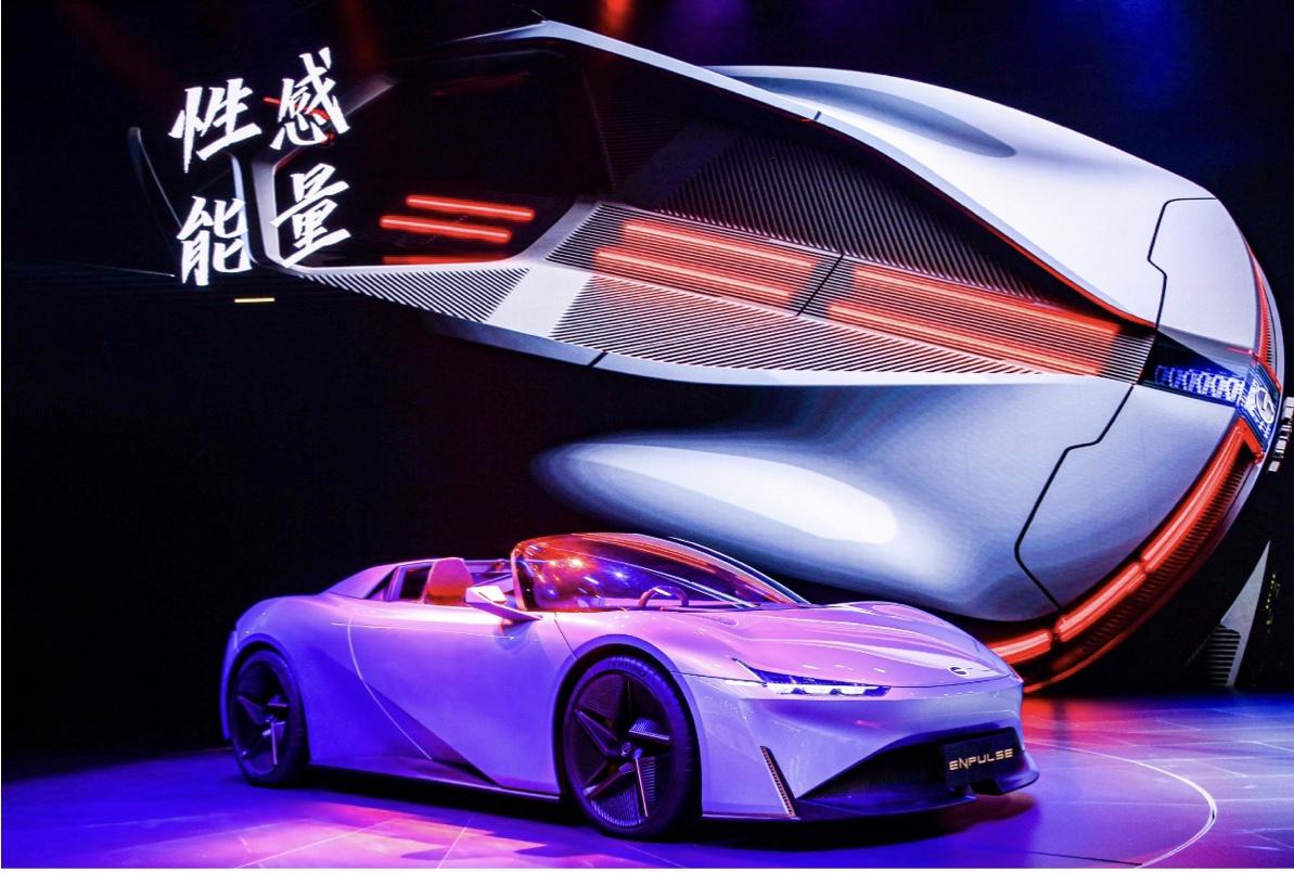 """以数字化为起点,广汽集团打造""""产品+服务+体验""""创新模式图片"""