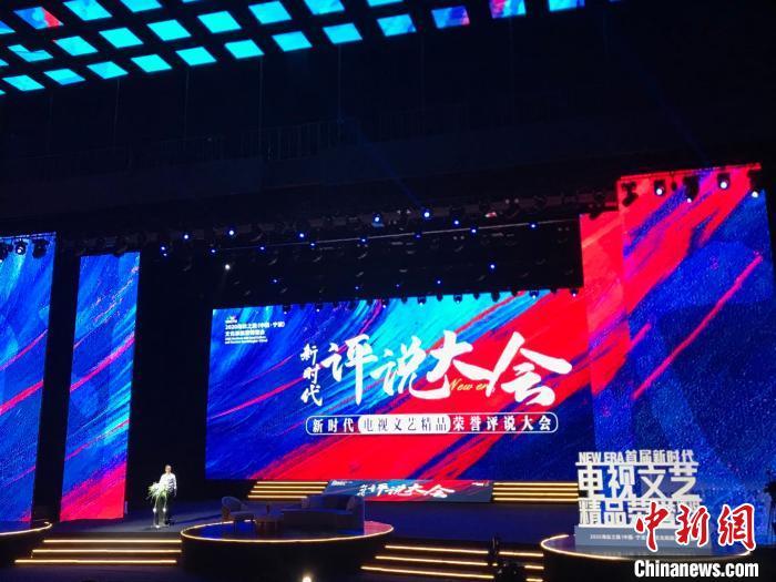 """文艺界人士相聚宁波 探新时代剧作精品""""核""""与""""魂"""""""