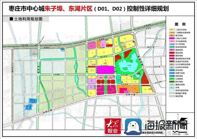 政策利好频出 枣庄市中新区酝酿王者归来?