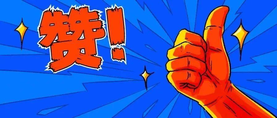 贵州省人民政府防汛抗旱指挥部启动防汛Ⅳ级应急响应