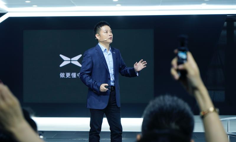 旅航者T1亮相  小鹏汽车北京车展公布多项服务计划
