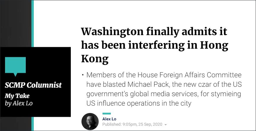 卢纲文章,题为:美国政府终于承认本身干涉过香港